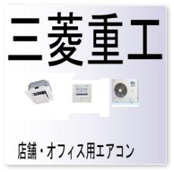 画像1: E42エラーコード・圧縮機過電流、インバータ基板不良