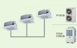 画像1: 大阪・業務用エアコン 東芝 4方向吹出し 同時トリプル ワイヤレス リモコン AUEC16066X P160(6馬力) スマートエコR 三相200V