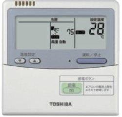 画像2: 大阪・業務用エアコン 東芝 4方向吹出し 同時ツイン ワイヤードリモコン 一発節電 AURB11265A P112(4馬力) 冷房専用 三相200V