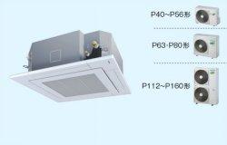 画像1: 大阪・業務用エアコン 東芝 4方向吹出し シングル ワイヤレス リモコン AURA04065X1 P40(1.5馬力) 冷房専用 三相200V