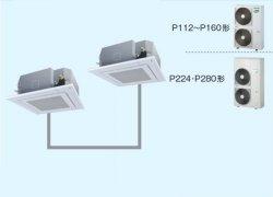 画像1: 大阪・業務用エアコン 東芝 4方向吹出し 同時ツイン ワイヤレス リモコン AURB16065X P160(6馬力) 冷房専用 三相200V