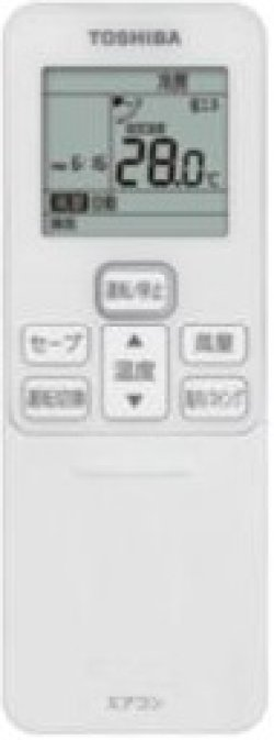 画像2: 大阪・業務用エアコン 東芝 4方向吹出し シングル ワイヤレス リモコン AURA04065X1 P40(1.5馬力) 冷房専用 三相200V