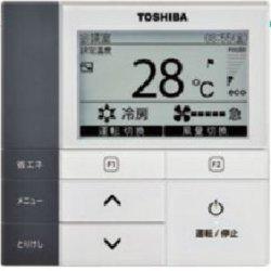 画像2: 大阪・業務用エアコン 東芝 4方向吹出し シングル ワイヤードリモコン 省工ネneo AURA14065M P140(5馬力) 冷房専用 三相200V