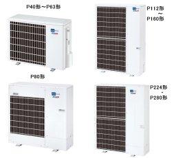 画像2: 大阪・業務用エアコン 三菱 てんうめ スリムER 標準(シングル) PEZ-ERP56SDF 56形(2.3馬力) 単相200V