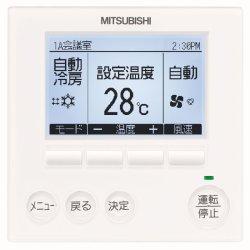 画像3: 大阪・業務用エアコン 三菱 てんうめ スリムER 標準(シングル) PEZ-ERP56SDF 56形(2.3馬力) 単相200V