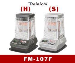 画像1: 暖房 温風ファン付き石油ストーブ FM-107F(H)(S) コロナ 【大阪】