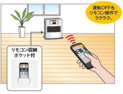 画像4: 暖房 石油ファンヒーター FH-SR3316Y(W)(N) コロナ 【大阪】