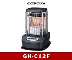 画像1: 暖房 ブルーバーナ GH-C12F コロナ 【大阪】