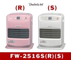 画像1: 暖房 石油ファンヒーター FH-M2516Y(W)(R) ダイニチ 【大阪】