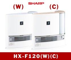 画像1: 暖房 加湿セラミックファンヒーター HX-F120(C)(W) 【大阪】