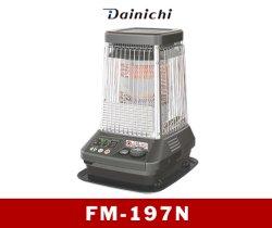 画像1: 暖房 石油ストーブ FM-197N コロナ 【大阪】