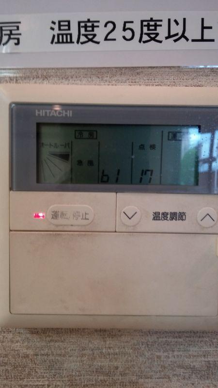 電源 ダイキン 点滅 エアコン